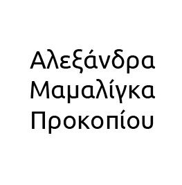 Prokopiou